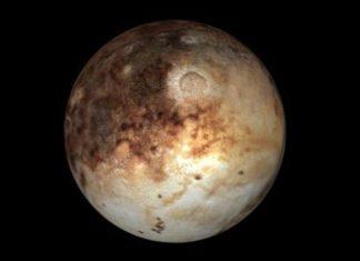 Плутон — самый дальний рубеж Солнечной системы