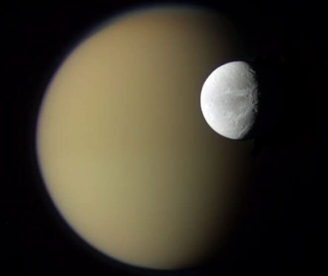 Спутники Венеры