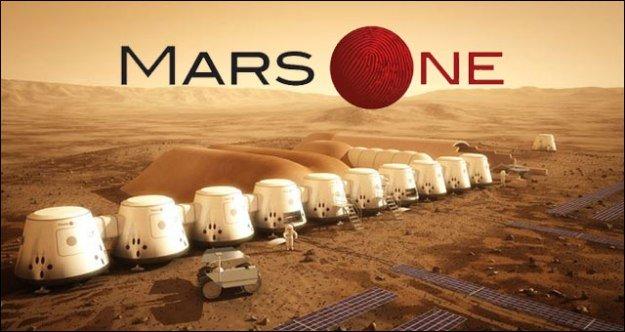 "Программа полета на Марс ""Mars One"""